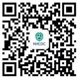 南海疾控登革热防控答题抽奖送1-5元微信红包奖励
