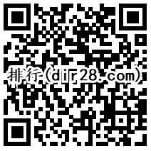 腾讯新闻app黄金周每天拆福袋送10元微信红包奖励