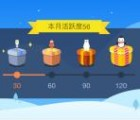 QQ钱包精选任务中心活跃度领0.88-5元现金红包奖励