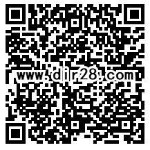 手机QQ国庆献爱心可领取随机现金红包,话费券奖励