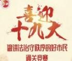 北京普法系列9个活动答题抽奖送最少1元微信红包奖励