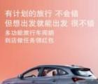 网商车道腾讯x车享荣耀购车节领1-25元微信红包奖励