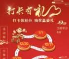 辽宁联通每天打卡抽奖送腾讯视频VIP会员1个月奖励