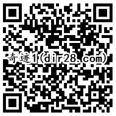 奇迹QQ端3个活动app手游试玩送20-603个币奖励
