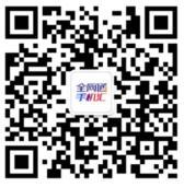 全网通手机汇网红机选拔赛抽奖送1-5元微信红包奖励