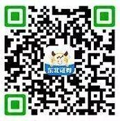 东北证券融e通有奖问卷抽奖送1-50元手机话费奖励