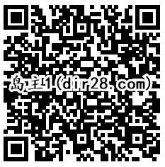 全民岛主2个活动app手游邀友登录送1-7个Q币奖励