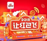 新浪新闻app下载100%领取1-200元支付宝现金奖励