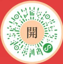 [新口令]易方达基金答题抽总额10万个微信红包奖励