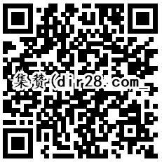 微博春晚抽总额30万宝现金,集赞送最高2018元现金