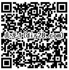 真龙霸业QQ端2个活动app手游试玩送2-38个Q币奖励
