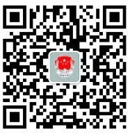 绵阳司法宪法修正案答题抽奖送1-500元微信红包奖励