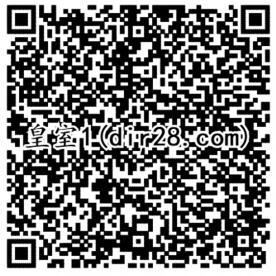 皇室战争2个活动app手游登录送1-200元微信红包奖励