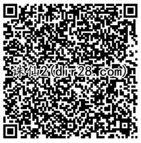 梦幻诛仙只言钟情app手游试玩送2-28元微信红包奖励