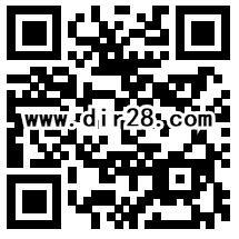 广州日报本地通每天12点开始抽总额3万元微信红包奖励
