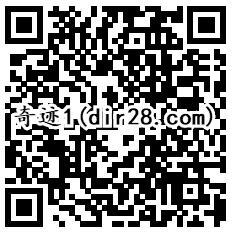 奇迹觉醒公测3个活动app手游试玩送1-99个Q币奖励