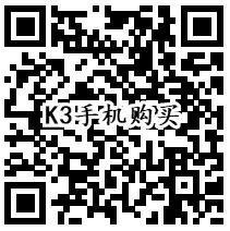 京东活动0撸399元斐讯K2无线路由器+55元现金奖励