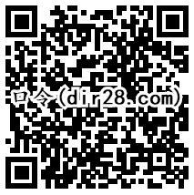 中国太平携手相伴回复口令抽取1-198元微信红包奖励
