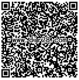 QQ飞车新赛季带妹上分手游登录领取5元微信红包奖励