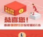 新浪微博携手K球app下载送3.88元支付宝现金奖励秒到
