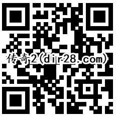 传奇世界3D qq端2个活动手游试玩送2-66个Q币奖励