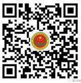 衢江安监与安全相约答题抽奖送最少1元微信红包奖励