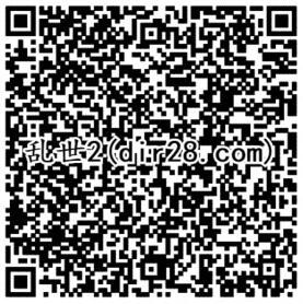 乱世王者2个活动app手游试玩领取5-10元微信红包奖励