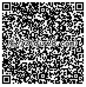 魔力宝贝微信端2个活动手游试玩送1-88元微信红包奖励
