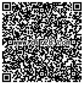 轩辕传奇620狂欢倒计时登录领取1-90元微信红包奖励