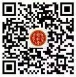 北京同仁堂父亲节高调表白心理话抽1-5元微信红包奖励