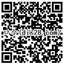 中国太平健步走回复口令抽奖送1-198元微信红包奖励
