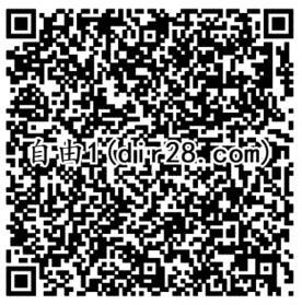 自由幻想微信3个活动手游试玩送1-188元微信红包奖励