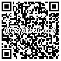 自由幻想qq端2个活动app手游登录送1-888个Q币奖励