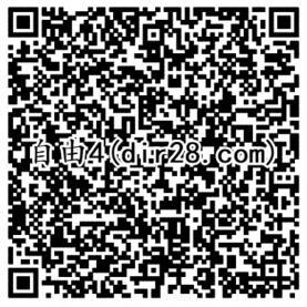 自由幻想微信4个活动手游试玩送1-188元微信红包奖励