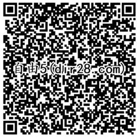 自由幻想微信5个活动手游试玩送1-188元微信红包奖励