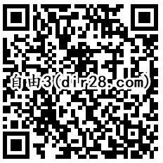 自由幻想qq端3个活动app手游登录送1-888个Q币奖励