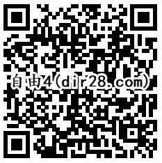 自由幻想qq端4个活动app手游登录送1-888个Q币奖励