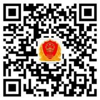 余杭市场监管共同防范传销答题抽取1-5元微信红包奖励
