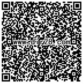 火影忍者激情夏日app手游试玩送3-26元微信红包奖励