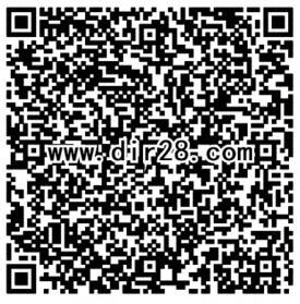 天龙八部武侠世界杯手游试玩领取5-188元微信红包奖励
