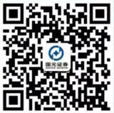 国元证券夏日燃情世界杯抽奖送0.3-88元微信红包奖励