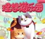 天猫新一期养猫顶金币送天猫无限制红包奖励 可以叠加