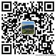 西樵国土资源管理所第三期答题抽送1-5元微信红包奖励