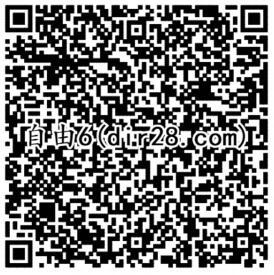 自由幻想微信6个活动手游试玩送1-188元微信红包奖励