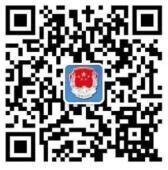 江门司法著作法律知识答题抽奖送1-8元微信红包奖励