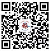 佛山政法夏季学法挑战赛抽奖送最少1元微信红包奖励