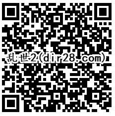 乱世王者2个活动app手游专服试玩领取3-26个Q币奖励