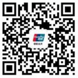 重庆银联夏日清凉大作战活动抽取1-588元微信红包奖励
