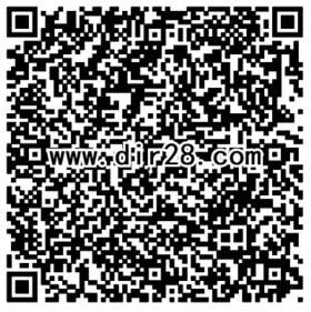 全军出击新版手游登录送2元微信红包,抽奖送红包奖励