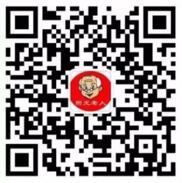 重庆老年敬老爱老学法有礼抽奖送1-68元微信红包奖励
